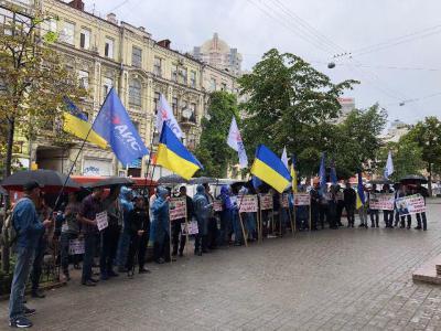 Группа компаний АИС объявляет бессрочную акцию протеста против действий Государственного Бюро Расследований в интересах рейдера Ярославского!